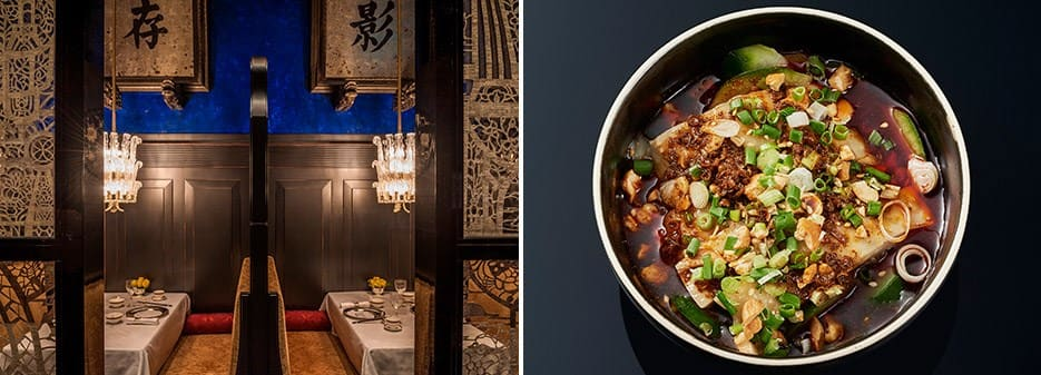 The Peninsula Paris | LiLi Volaille Sichuan