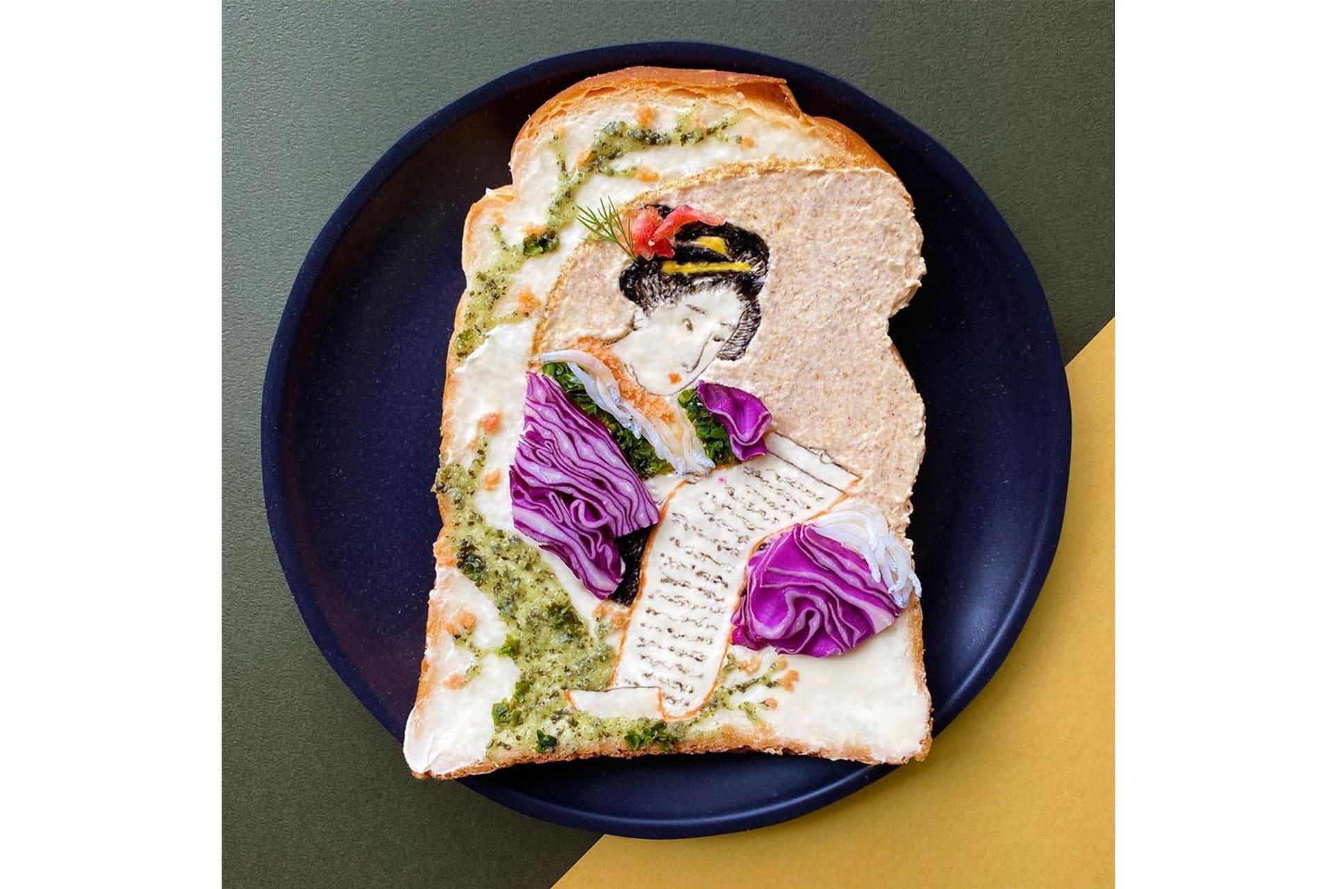 Art on Toast