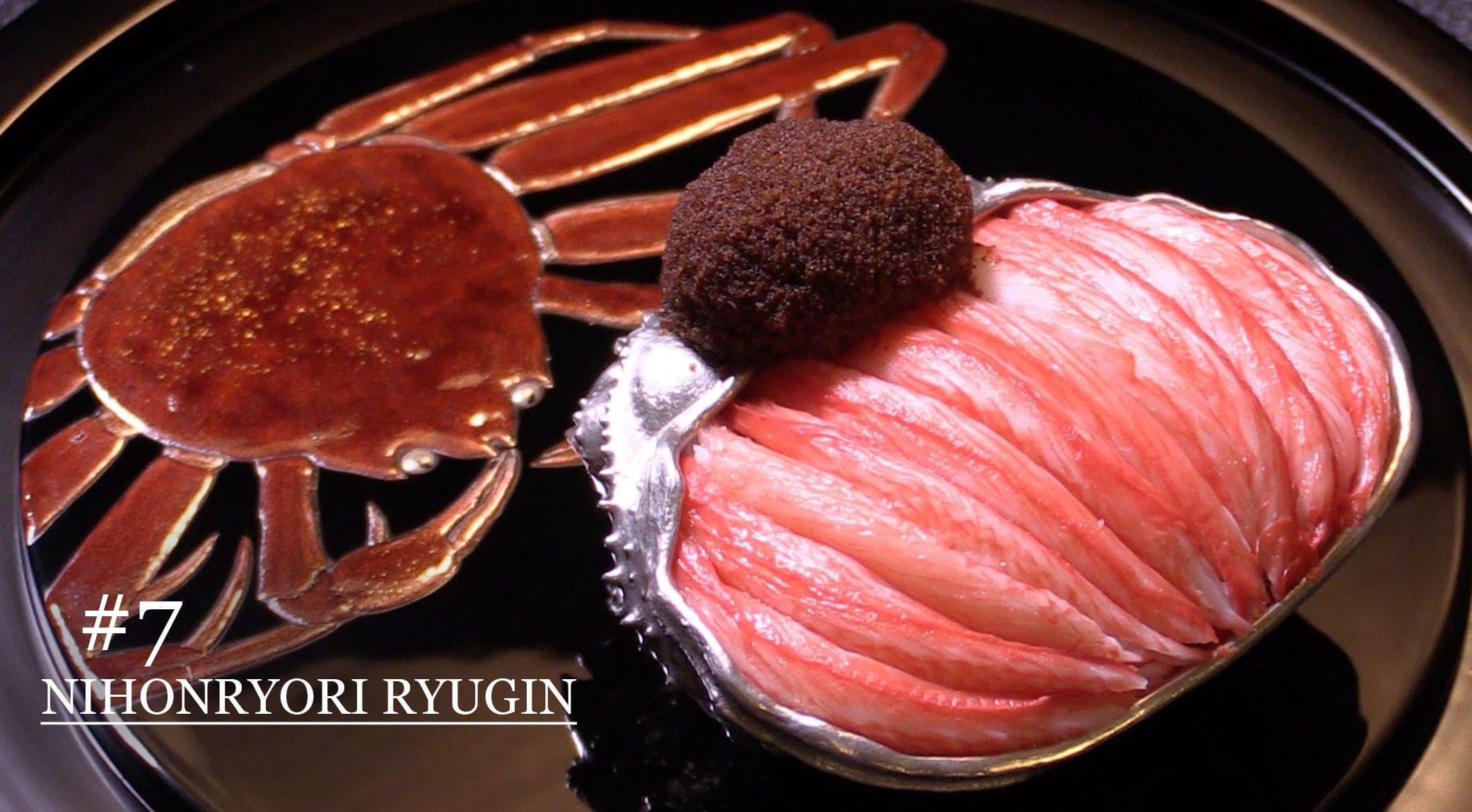 original_07-Nihonryori-RyuGin.jpg
