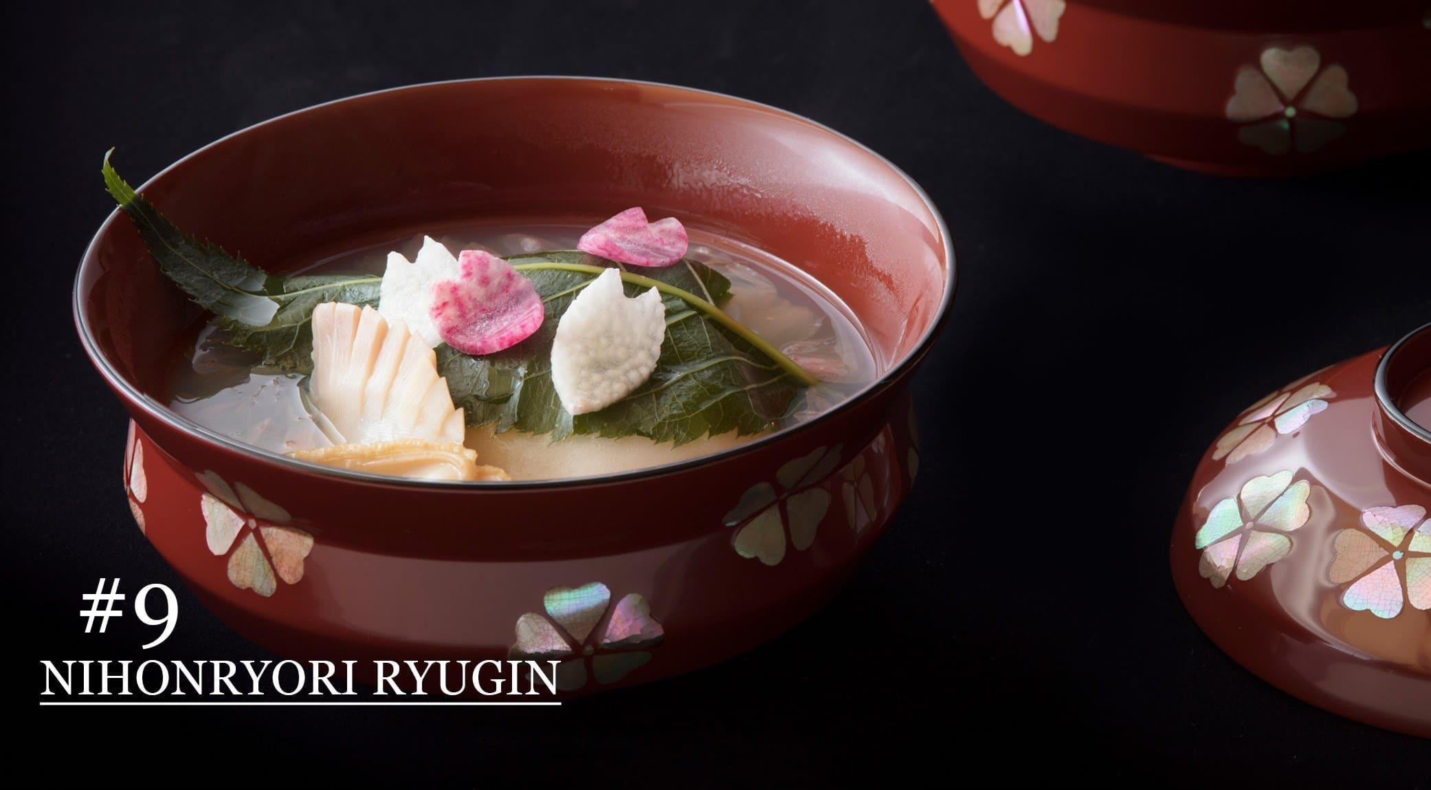 original_09-Nihonryori-RyuGin.jpg